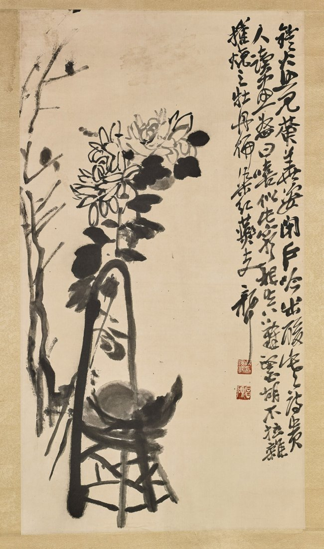 Four Chinese Paper Paintings: Deer, Birds & Flowers