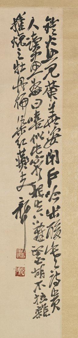Four Chinese Paper Paintings: Deer, Birds & Flowers - 2