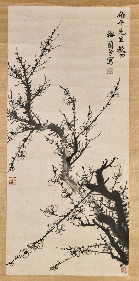 Four Chinese Paper Paintings: Deer, Birds & Flowers - 3