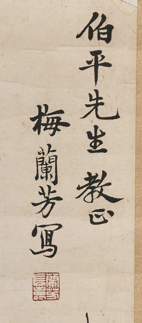 Four Chinese Paper Paintings: Deer, Birds & Flowers - 4