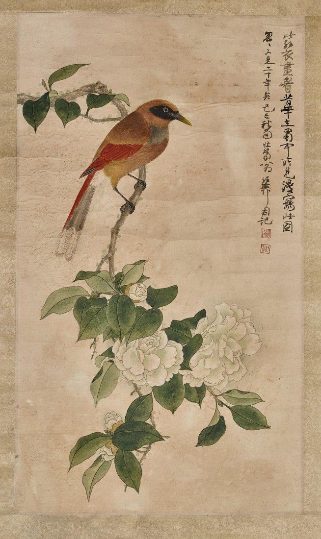 Four Chinese Paper Paintings: Deer, Birds & Flowers - 5