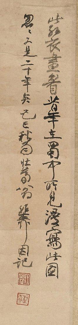 Four Chinese Paper Paintings: Deer, Birds & Flowers - 6