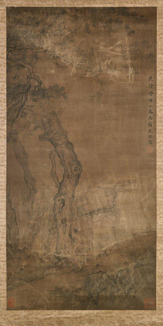Four Chinese Paper Paintings: Deer, Birds & Flowers - 7