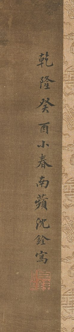 Four Chinese Paper Paintings: Deer, Birds & Flowers - 8
