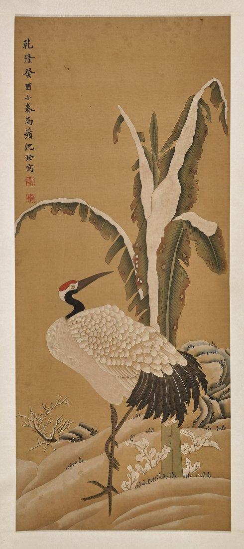 Two Chinese Silk Scrolls: Crane & Geese