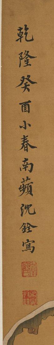 Two Chinese Silk Scrolls: Crane & Geese - 2