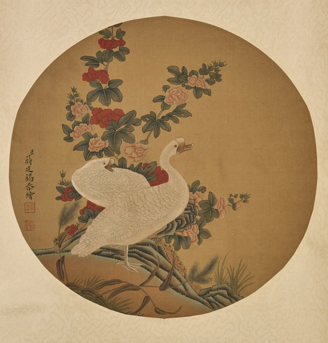 Two Chinese Silk Scrolls: Crane & Geese - 3