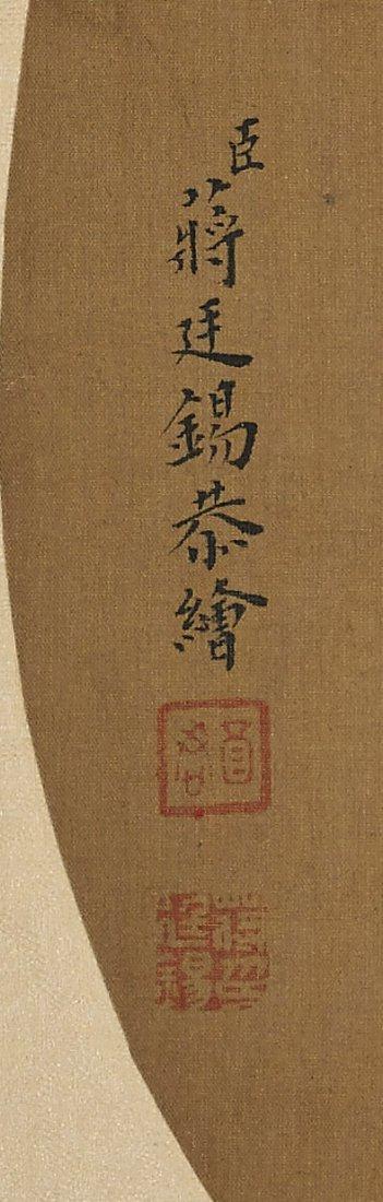 Two Chinese Silk Scrolls: Crane & Geese - 4