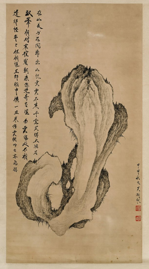 Two Chinese Paper Scrolls: Scholar's Rock & Dragonfly