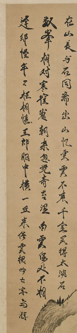 Two Chinese Paper Scrolls: Scholar's Rock & Dragonfly - 3
