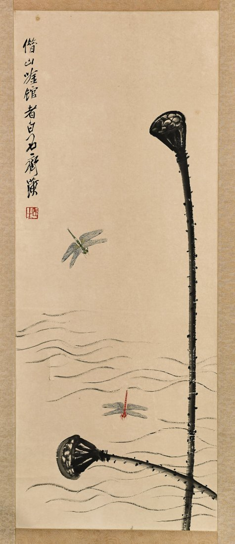 Two Chinese Paper Scrolls: Scholar's Rock & Dragonfly - 4