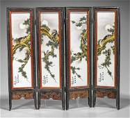 Chinese Four-Panel Porcelain-Set Screen