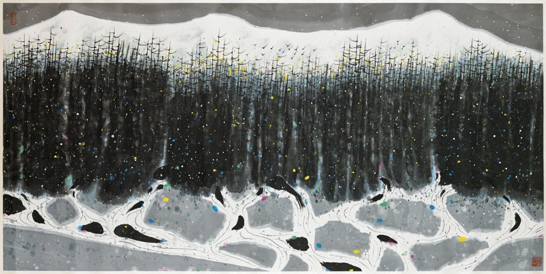 Massive Painting Attributed to Wu Guanzhong