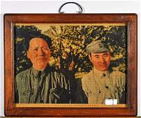 Two Old Chinese Photographic Prints Mao