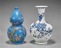 Two QingStyle Porcelain Vases