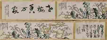 Chinese Paper Handscroll: Blossoms & Rockery