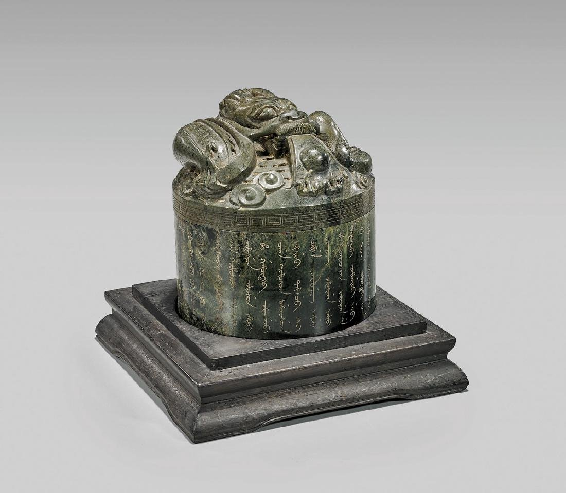 CARVED THREE-PIECE IMPERIAL-STYLE JADE SEAL/BOX