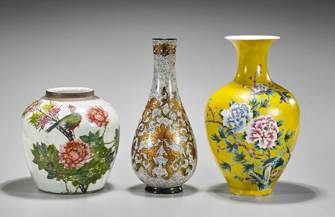 Three Chinese & Vietnamese Items: Vases & Jar