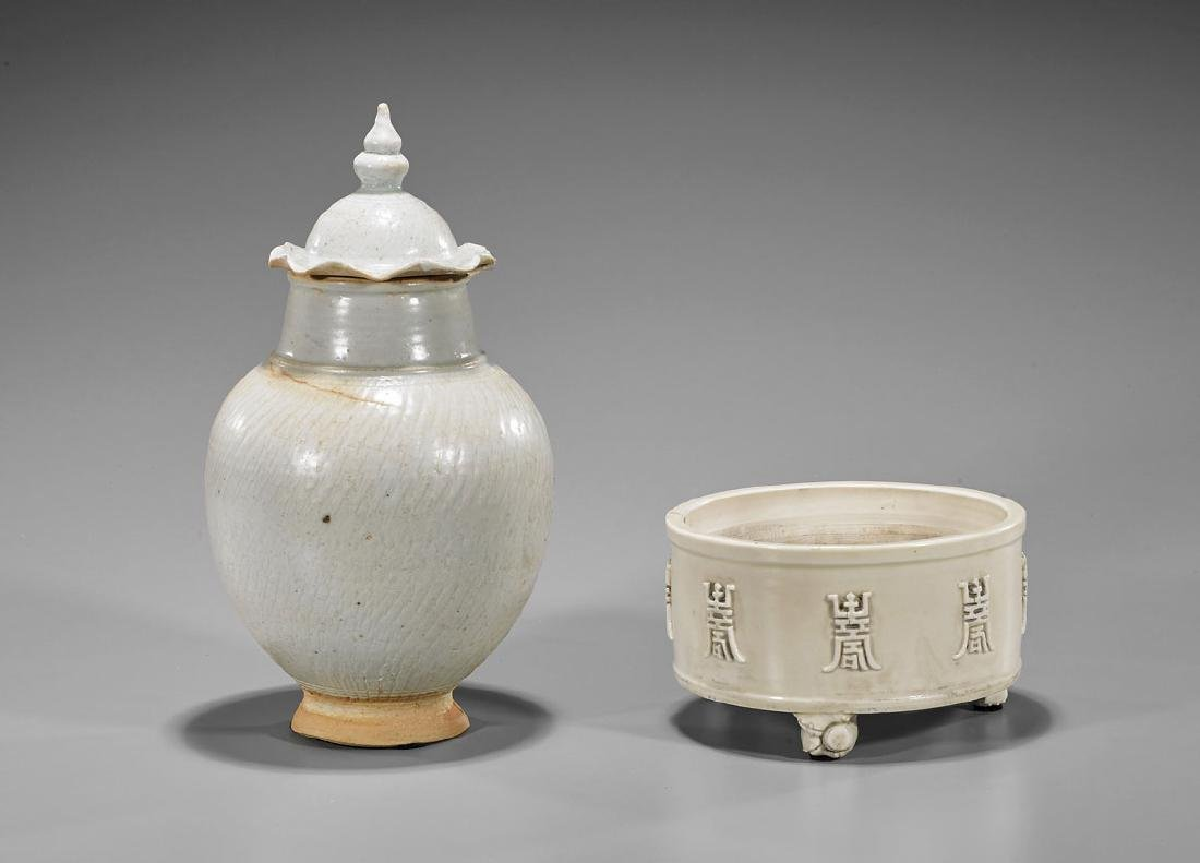 Two Chinese Porcelains: Vase & Censer