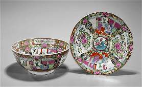 Two Chinese Rose Medallion Porcelains