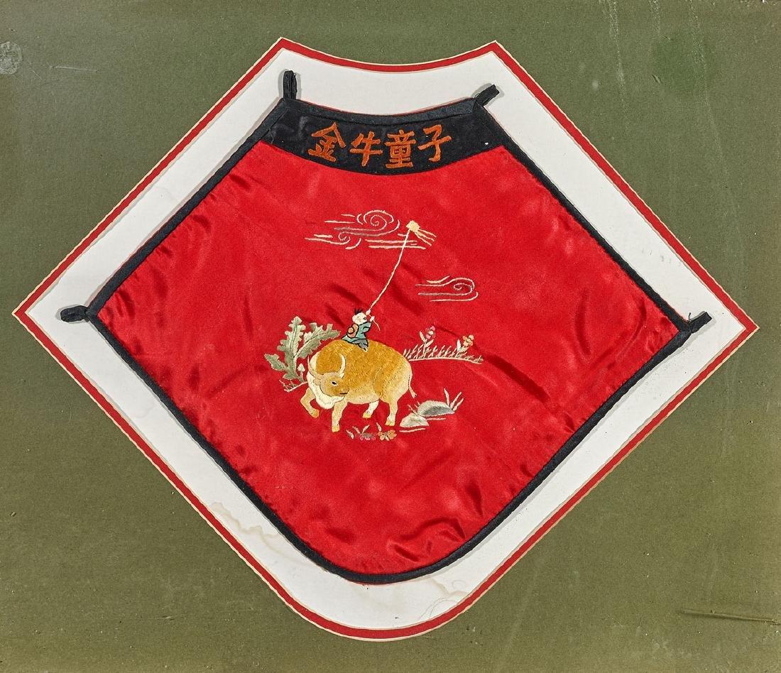 Group of Chinese Artworks & Memorabilia