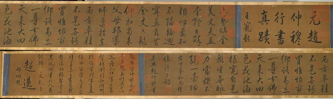 Chinese Silk Handscroll After Zhao Zhongmu