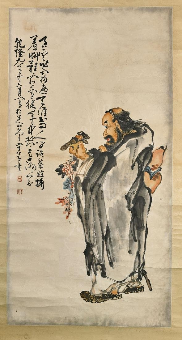Chinese Paper Scroll: Sage with Flowers