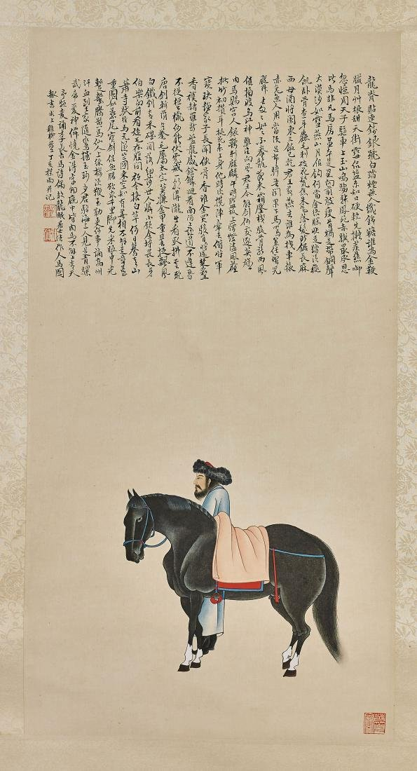 Chinese Paper Scroll After Xie Zhiliu