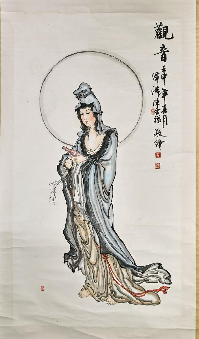 Chinese Paper Scroll Painting: Guanyin
