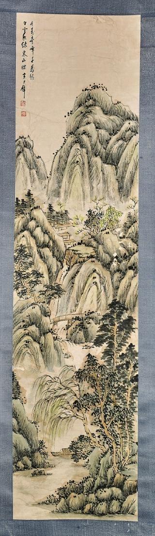Set of Four Landscape Scrolls After Huang Junbi