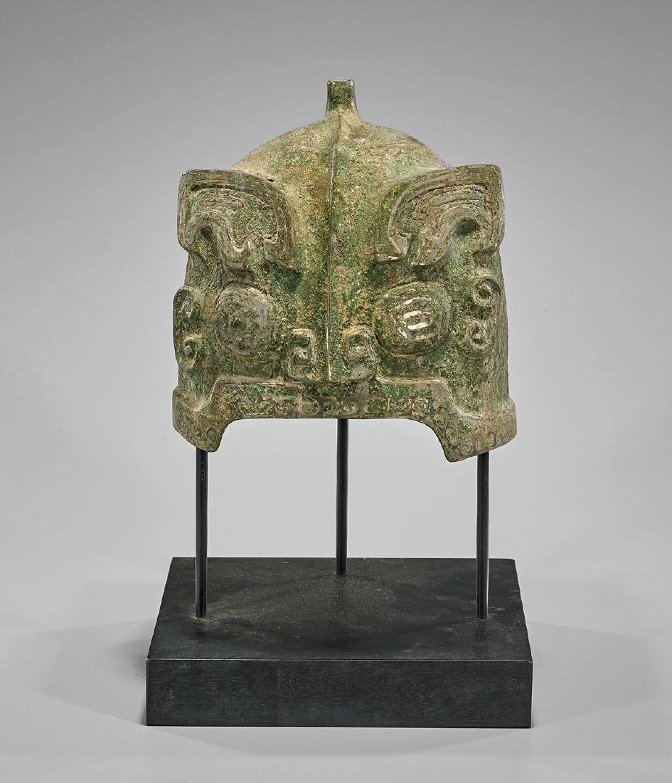 Chinese Bronze 'Taotie' Helmet