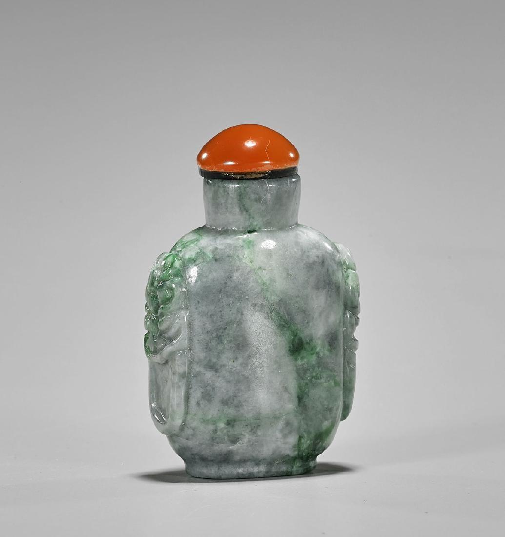 Carved Jadeite or Hardstone Snuff Bottle