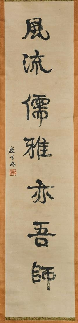 Pair Calligraphy Scrolls After Kang Youwei