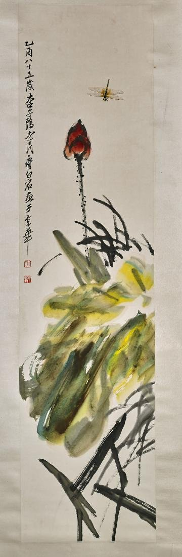 Chinese Scroll Painting After Qi Baishi