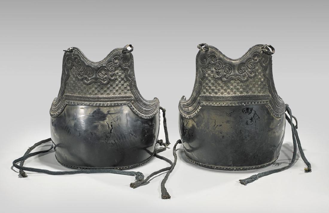 Pair Antique Japanese Samurai 'Do'/Breastplates