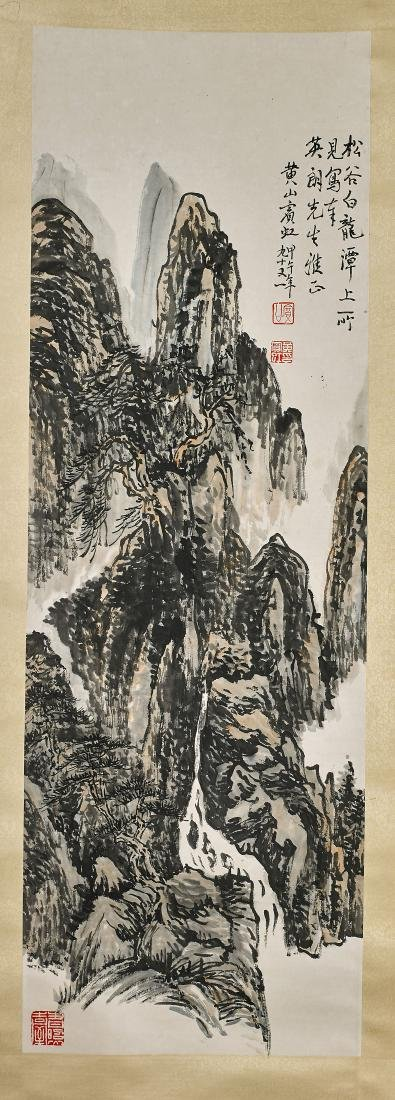 Set of Four Chinese Scrolls After Huang Binhong
