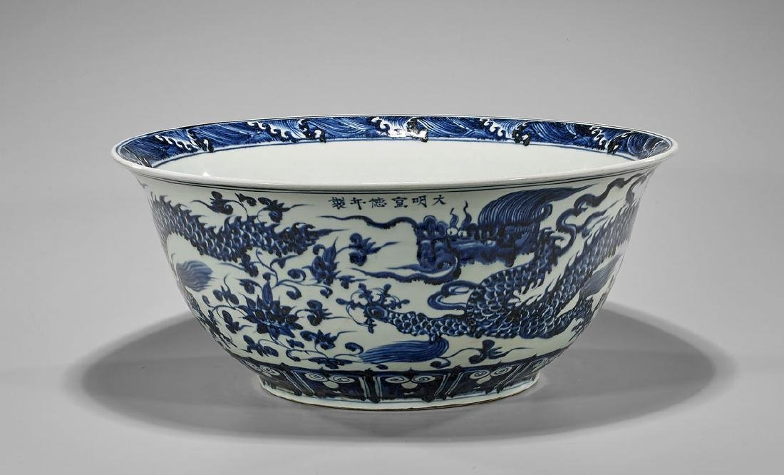 Large Blue & White Porcelain Bowl