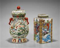 Two Chinese Enameled Porcelains