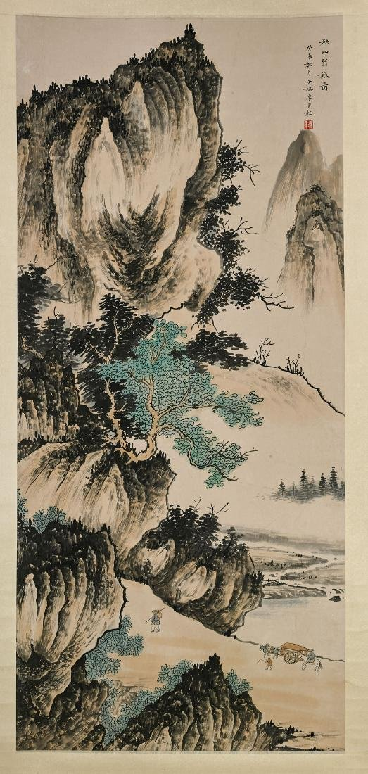 Two Chinese Scrolls: Landscape Scenes