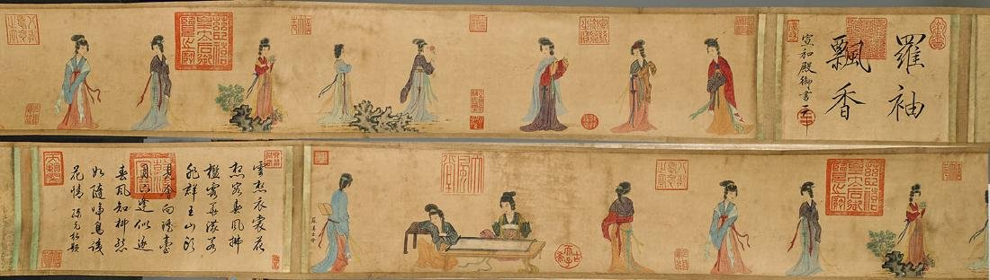Chinese Handscroll After Su Hanchen