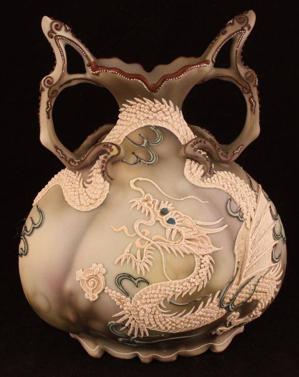 NIPPON Moriage Traditional Dragon Vase