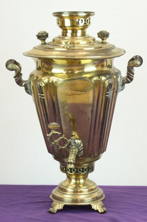 16: Early Eastern European Spouted Brass Urn