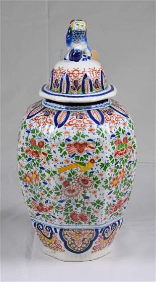 Polychrome Urn / Jar With Lid
