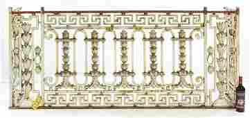 Large Painted Iron Gate / Railing