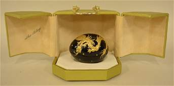 Vintage Theo Faberge Dragon Egg #520/750