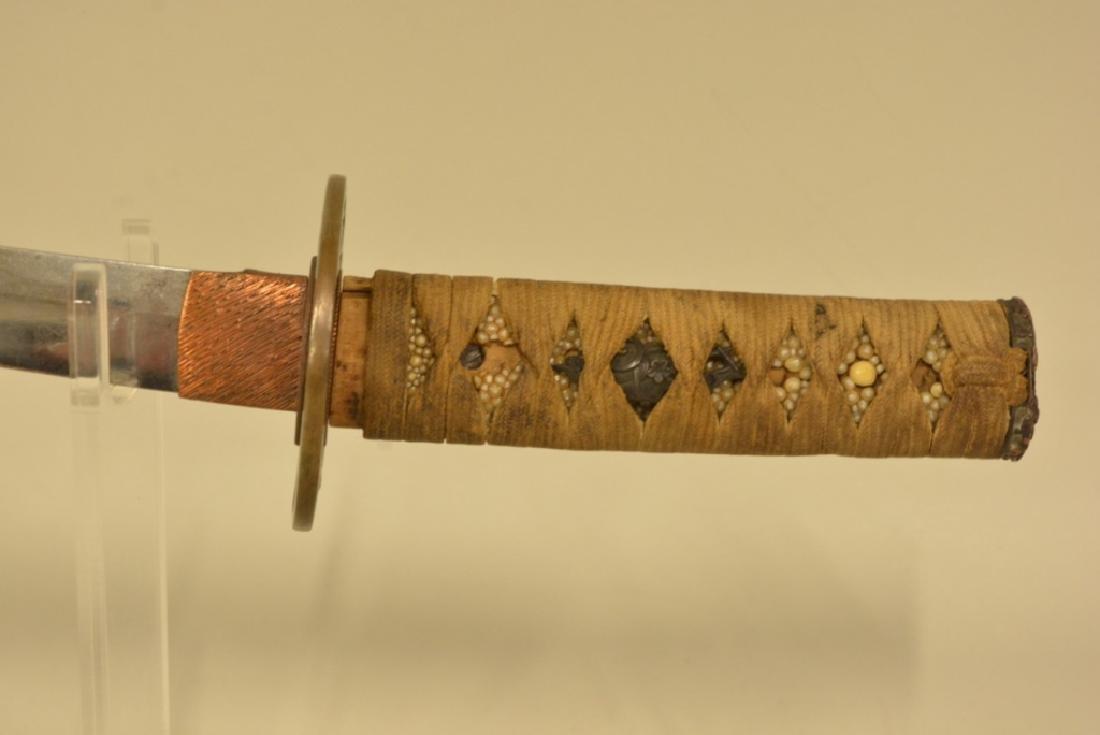 WWII Japanese Wakizashi Short Sword - 2
