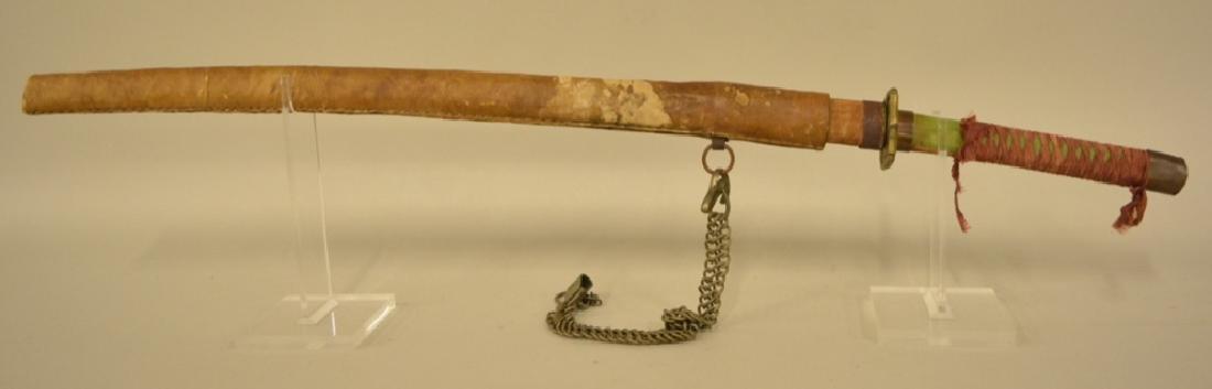 WWII Japanese Officer's Samurai Sword