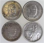 (3) B. T. Washington & Stone Mountain 1/2 Dollars