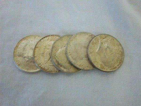 11: $2.50 FV 1964 Kennedy Half Dollars