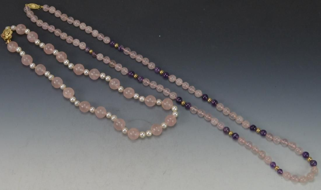 14k Gold and Rose Quartz necklace grouping